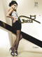 Gatta Chiara Tights_2
