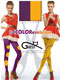Gatta Color Revolution Tights_2
