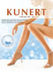 Kunert Fresh Up 10 Tights_2