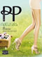 Pretty Polly Naturals Secret Slimmer Tights_2